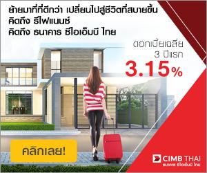 cimbthai1-Capital & Stock-Sidebar3