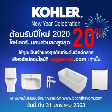 KOHLER-Durables-Sidebar1