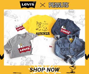 levis1-Retail-Sidebar2