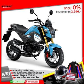 santormotor-Motorcycles-Sidebar2