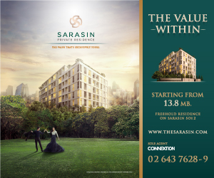 thesarasin-Property-Sidebar2