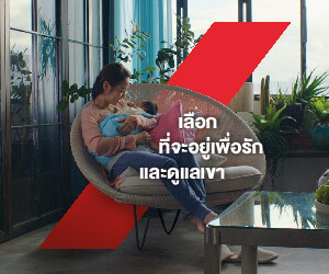 krungthaiaxa-Insurance-Sidebar1