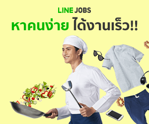 linejobs-Consultancy & Audit-Sidebar3