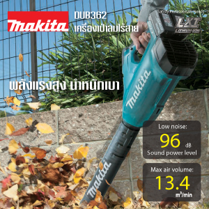 makita-Home-Sidebar4