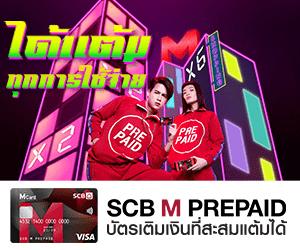 scbmcard1-Banking-Sidebar3