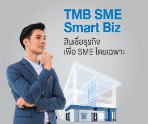 tmbsme-BOND-Sidebar3