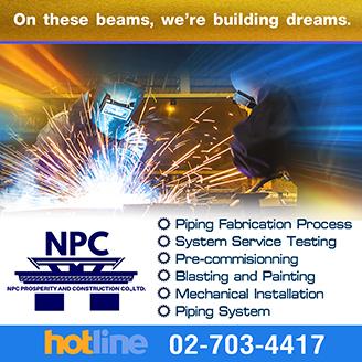 NPC_sorus-Oil & Gas-Sidebar3