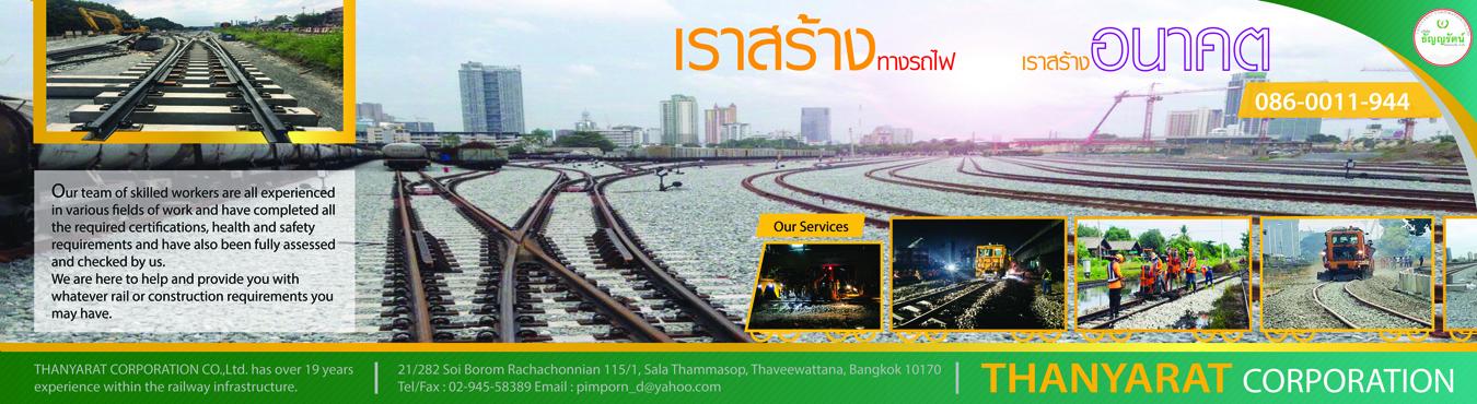 THANYARAT-Transportation-Strip-Content3