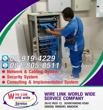 Wire link-AEC-Sidebar2