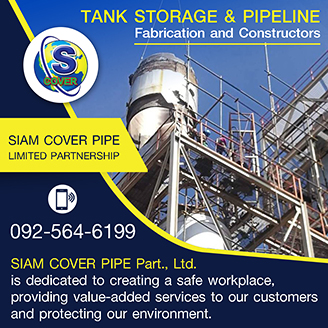 SIAM COVER PIPE-Metals & Mining-Sidebar3