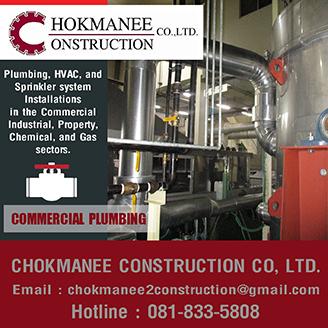 CHOKMANEE-Consumer-Sidebar3
