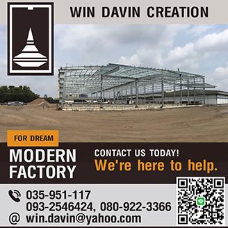 WIN DAVIN-Land-Sidebar1