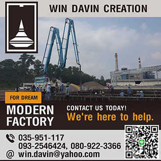 WIN DAVIN-Packaging & Paper-Sidebar1