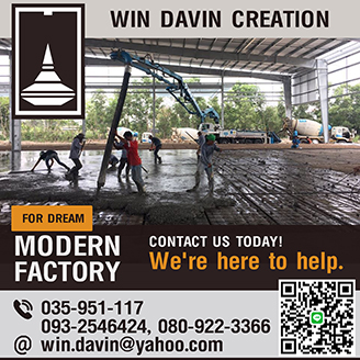 WIN DAVIN-Education-Sidebar2