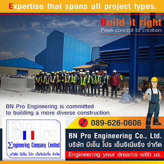 BN Pro ENGINEERING-IM Cartoons-Sidebar2
