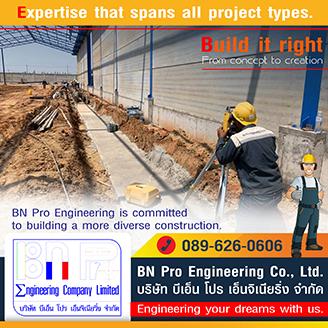 BN Pro ENGINEERING-Airlines & Aviation-Sidebar1