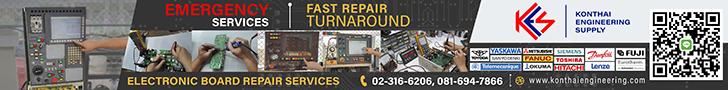 KES-Auto Parts-StripHead