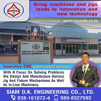 SIAM DK-Auto Parts-Sidebar2
