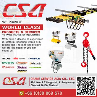 CSA-โดนใจ บก.-Sidebar1
