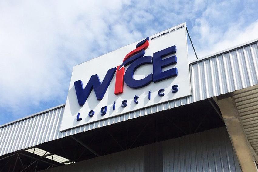 WICE รุกหนักขนส่งสินค้าข้ามแดน!! ตั้งเป้ารายได้ปี 62 โต 25 % ทุบสถิติสูงสุด