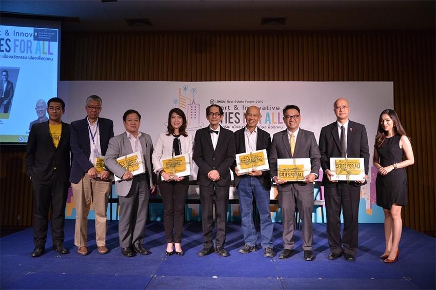 Smart & Innovative CITIES FOR ALL เปิดเสวนาถกปัญหาเมือง