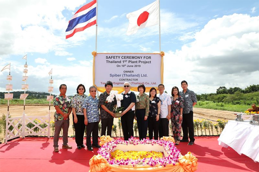 Spiber ตั้งโรงงานแห่งแรกในไทย