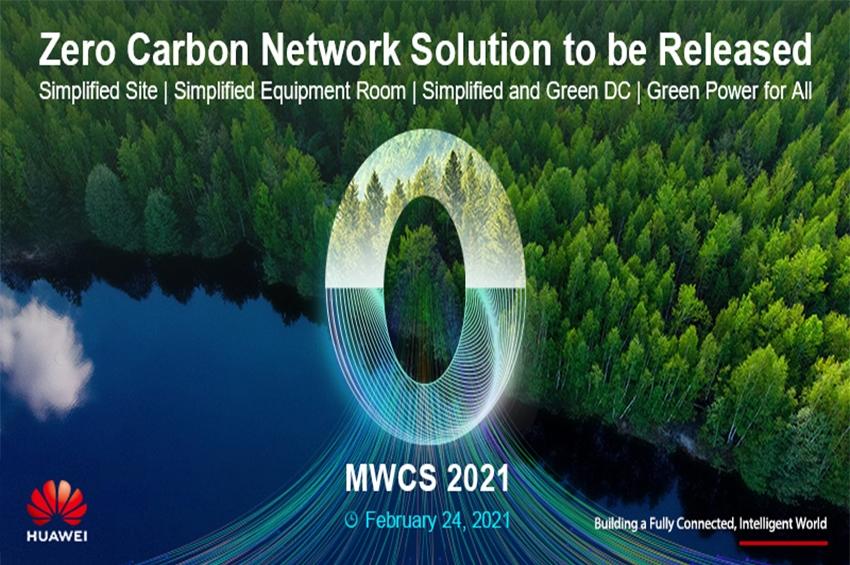 Huawei เปิดตัวโซลูชัน Digital Power Zero Carbon Network