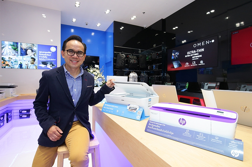 HP เปิดตัว Experience Store แห่งแรกในไทย