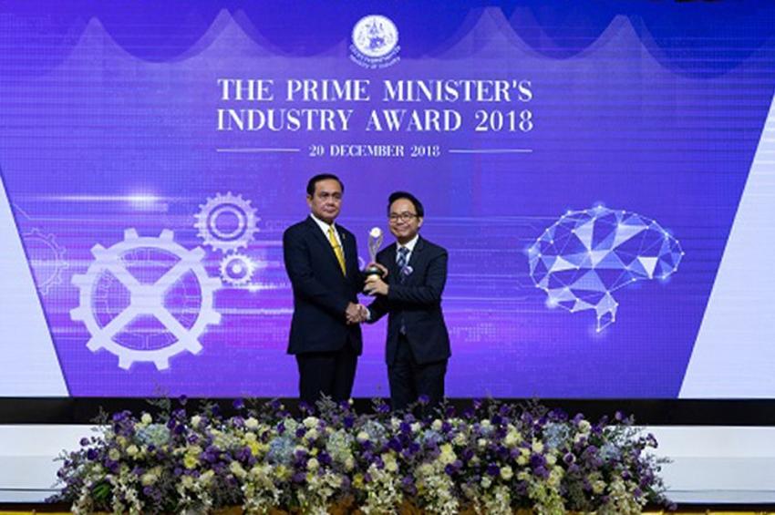 BIG เข้ารับรางวัล The Prime Minister's Industry Award