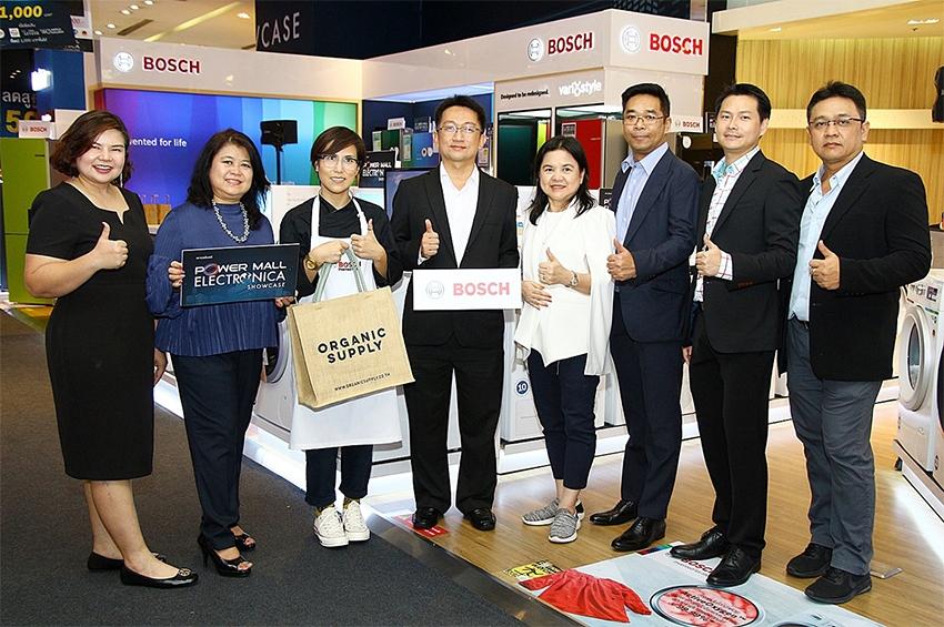 Bosch ร่วมกิจกรรมปรุงอาหารเมนูพิเศษ