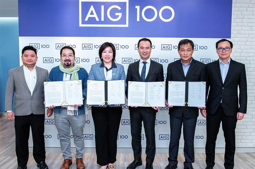 AIG เซ็นต์ MOU กับ สมาพันธ์เอสเอ็มอีไทย