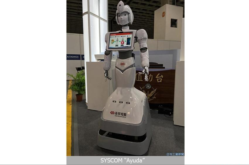 ไต้หวันรุก ตลาดหุ่นยนต์บริการ