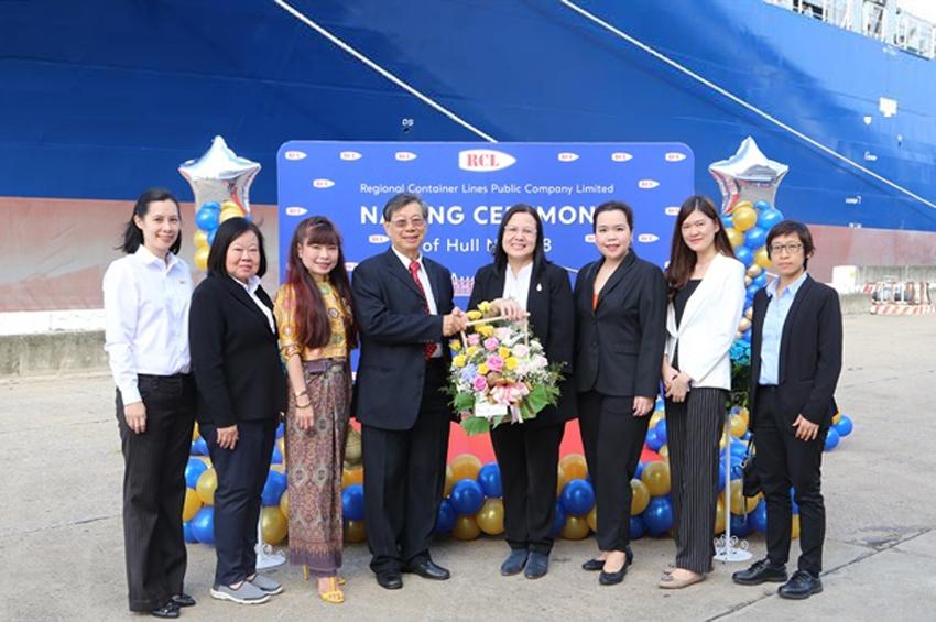 """EXIM BANK ร่วมยินดีต้อนรับเรือ """"ลลิตภูมิ"""""""