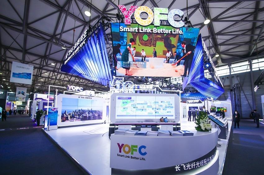 YOFC มุ่งเน้นผลิตภัณฑ์ที่เปิดกว้างและอัจฉริยะ เปิดโอกาสให้สัมผัส 5G กับ YOFC