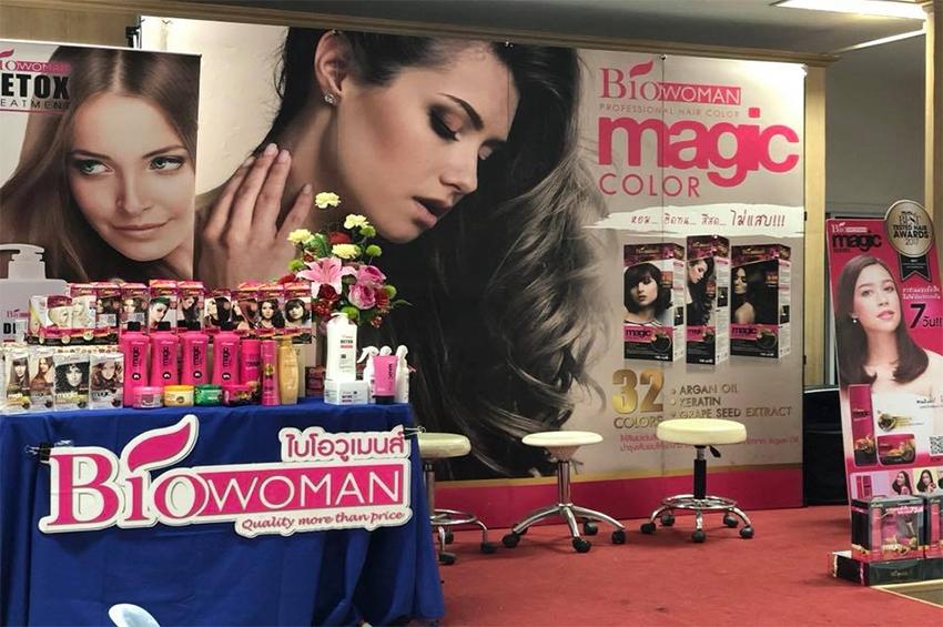 Biowoman ยกระดับแบรนด์ไทยรุกตลาดอาเซียน