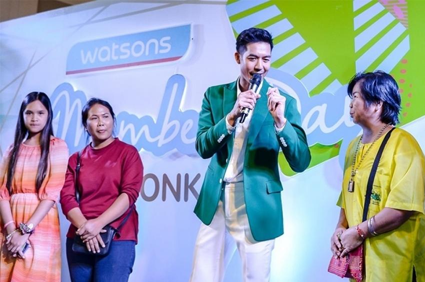 """Watsons Member Day"" จัดกิจกรรมประทับใจสุดพิเศษ"