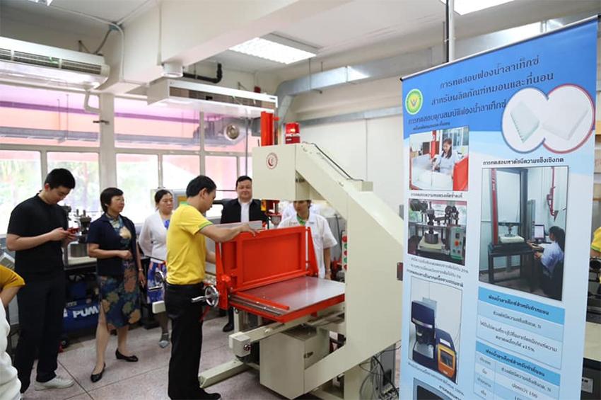 DSS ร่วมมือ BRDI วิจัยพัฒนาเทคโนโลยีด้านยางและกระจก