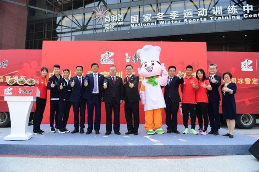 Master Kong ส่งผลิตภัณฑ์อาหารให้นักกีฬาทีมชาติจีน