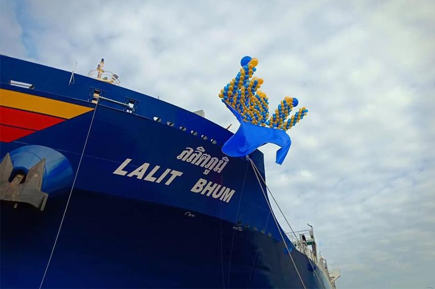 """RCL ทุ่มพันล้านเปิดตัวเรือ """"ลลิตภูมิ"""""""
