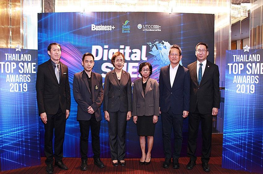 THAILAND TOP SME AWARDS 2019