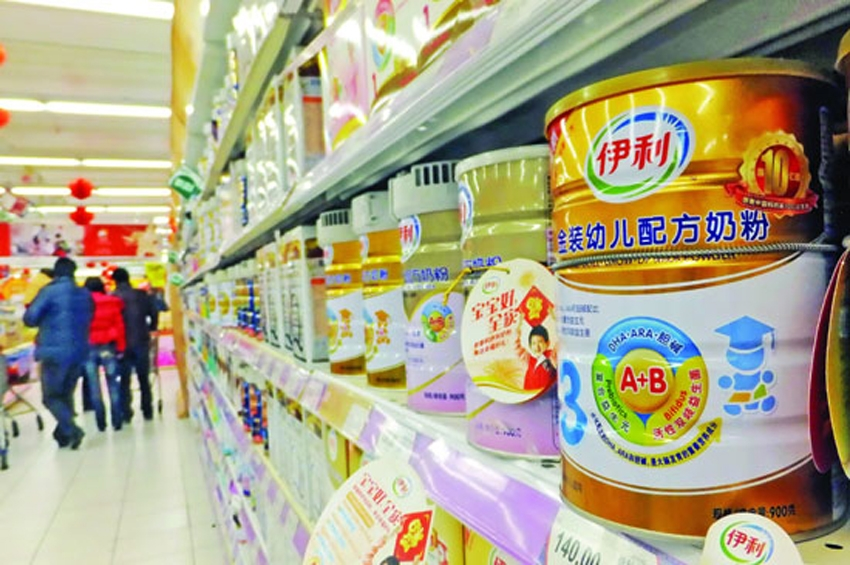 Yili นมเอเชียอันดับ 1 ปี 2561 กวาดกำไร 6.45 พันล้านหยวน