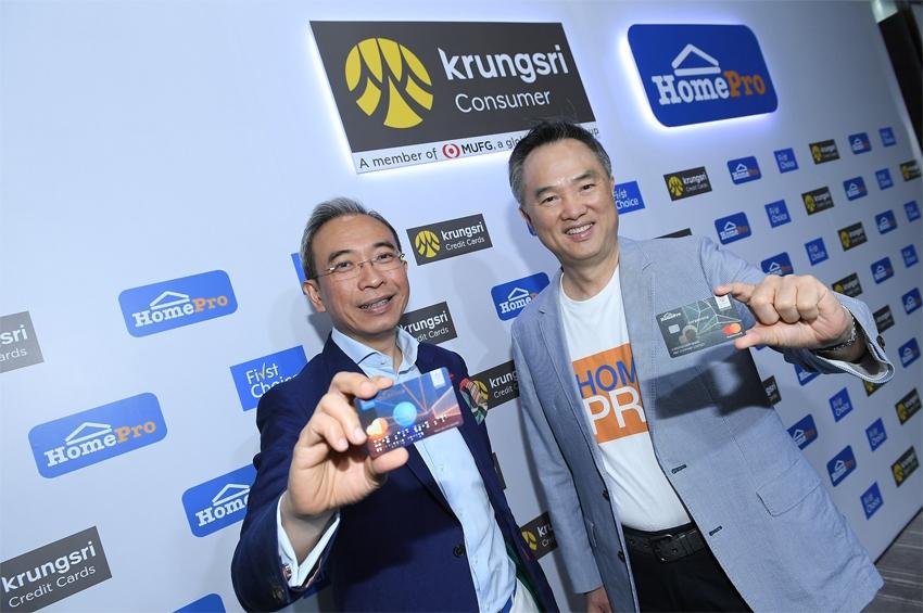 Krungsri Consumer จับมือ HomePro ชูบิ๊ก ดาต้า