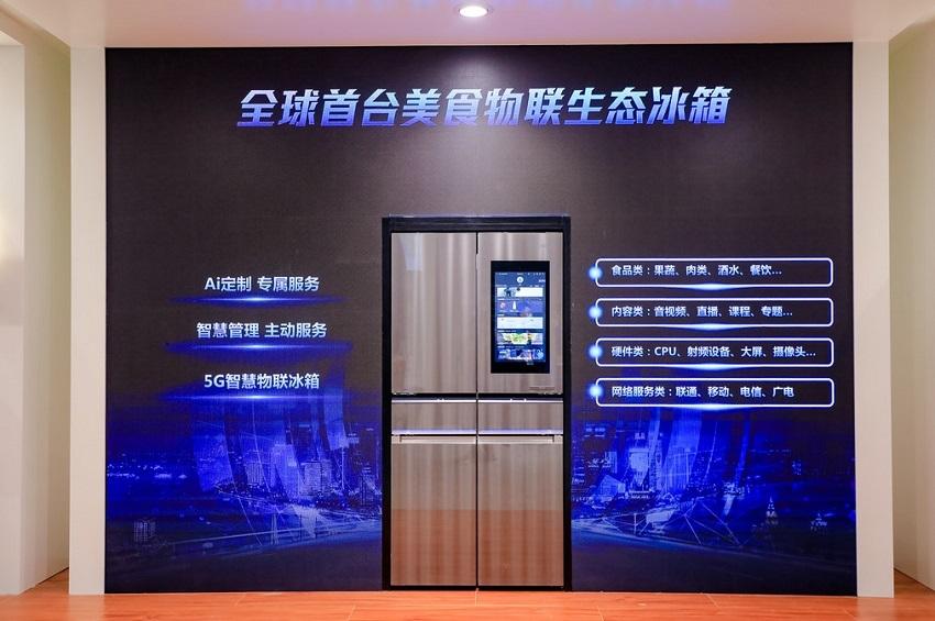"""Haier เปิดตัวตู้เย็นอัจฉริยะ """"Internet of Food"""" รุ่นแรกของโลกที่ได้มาตรฐาน IEC"""