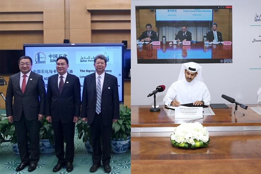 SINOPEC เซ็นสัญญาระยะยาวกับ Qatar Petroleum ซื้อขายก๊าซ LNG ปริมาณ 2 ล้านตันต่อปี