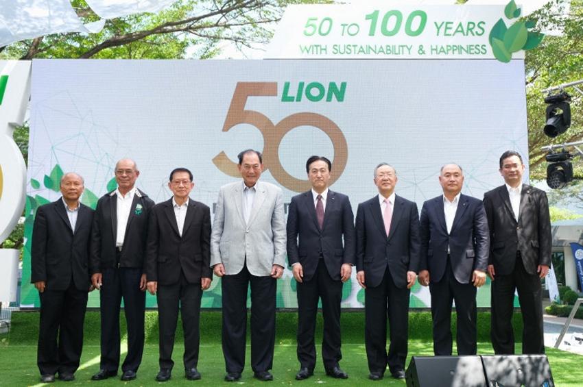 Lion ฉลอง 50 ปี ท่ามกลางมิตรภาพอบอุ่น ลั่นพร้อมก้าวสู่ 100 ปี ที่มั่นคงและเป็นสุขของคนไทย