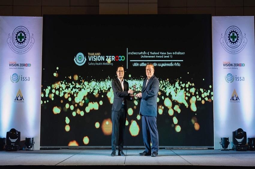 Precise คว้ารางวัล Thailand Vision Zero