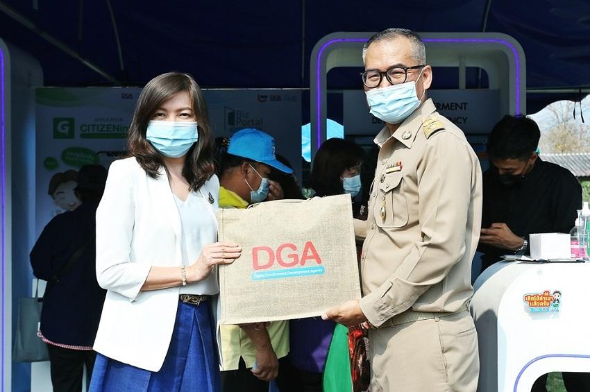 """DGA ร่วมออกบูธนิทรรศการ """"หน่วยบำบัดทุกข์บำรุงสุขฯ"""""""