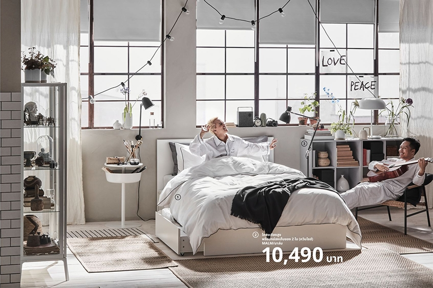 ใหม่ IKEA Catalogue 2020