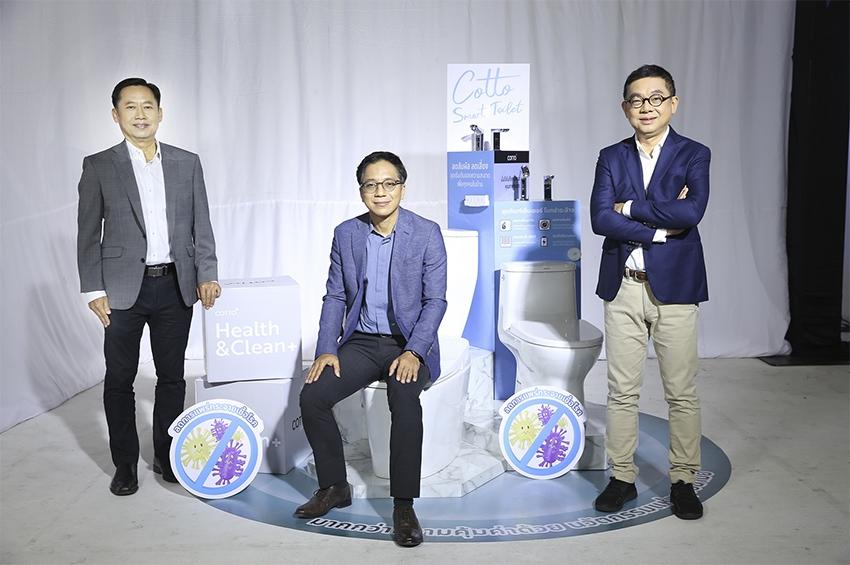 COTTO รุกตลาด Smart Toilet ชูนวัตกรรมแห่งสุขอนามัยสู่วิถีชีวิตใหม่