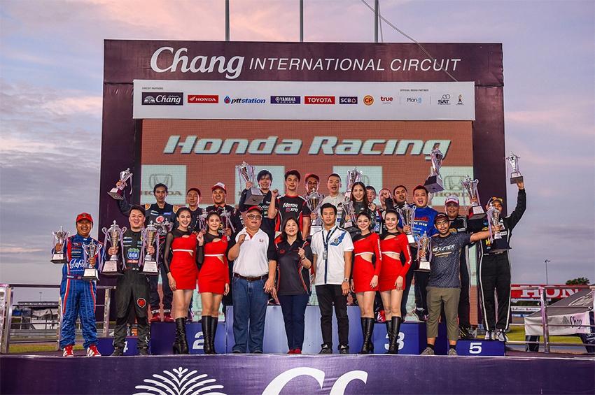 Honda นำลูกค้า Civic Turbo เปิดประสบการณ์บนสนามแข่งระดับโลก
